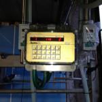 Feed control box